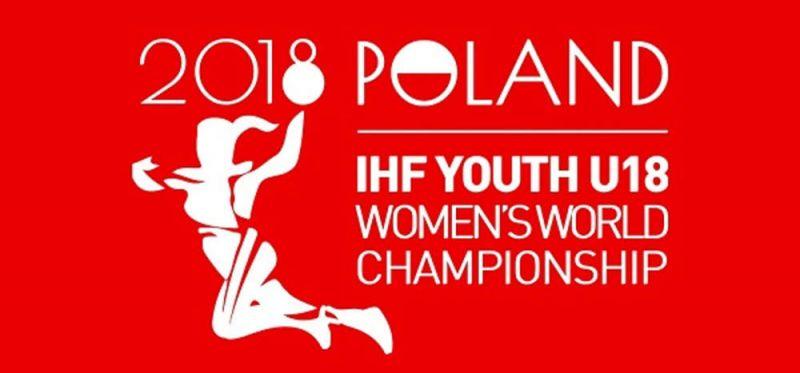 Österreich statt Brasilien - neuer WM-Gegner für weibliche U18